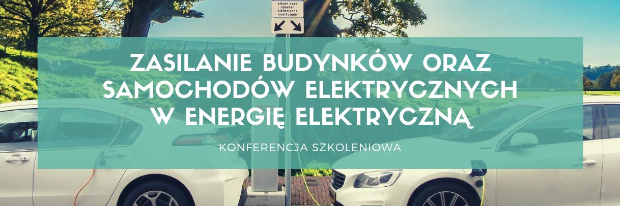 """Konferencja zasilanie """"elektro.info"""""""
